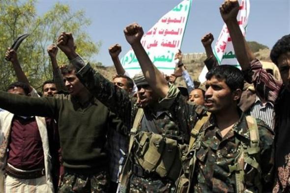 """تحت مسمى """"تشغيل الأموال"""".. 12 شركة وهمية حوثية تسرق أموال اليمنيين"""