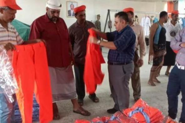 القاعدة الإدارية تسلم كمية من البدلات والمستلزمات الوقائية للعاملين في صندوق النظافة والتحسين بـ #عدن