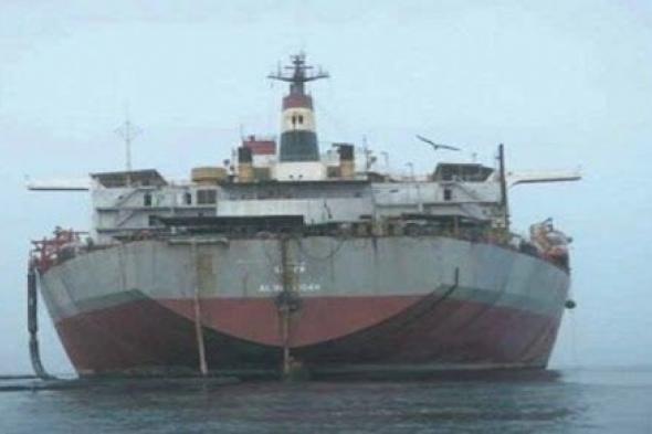 الهيئة الإقليمية للبحر الأحمر تناشد مجلس الامن اتخاذ قرارات حاسمة لتفادي حدوث الكارثة في البحرالاحمر