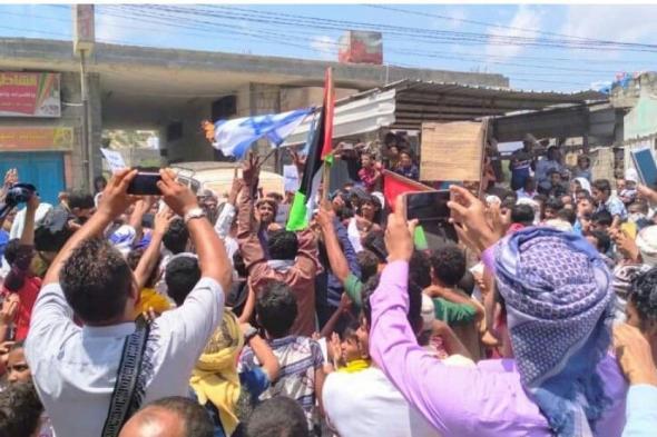 تظاهرة حاشدة في مودية ترفض التطبيع مع إسرائيل