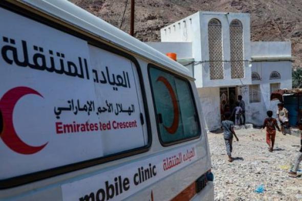 """عيادات """"الهلال الإماراتي"""" المتنقلة تدعم مختلف المناطق النائية في حضرموت"""