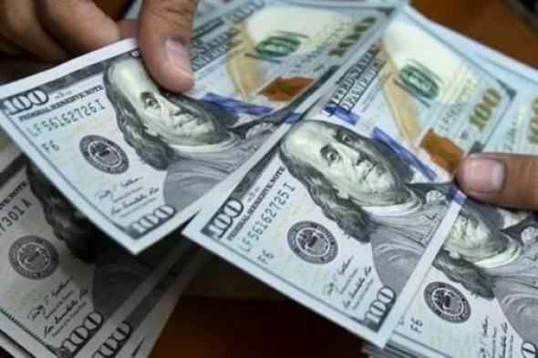 أسعار صرف العملات الأجنبية مقابل الريال اليوم الجمعة في عدن وصنعاء