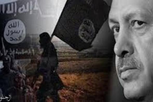 تركيا مركز لوجستي لتمويل تنظيم «داعش» الإرهابي.. فيديو