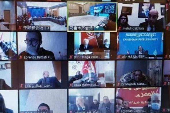 في جلسة الإحاطة الخاصة بشينجيانغ بمشاركة التنظيم الناصري: الصين: لقاء الأحزاب العالمي يدين التدخل في شؤون الغير بذريعة حقوق الانسان