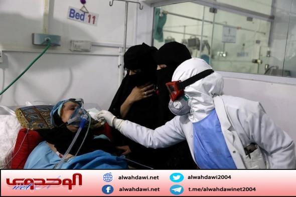 تسجيل 17 حالة إصابة ووفاة جديدة بفيروس كورونا في اليمن خلال الساعات الماضية