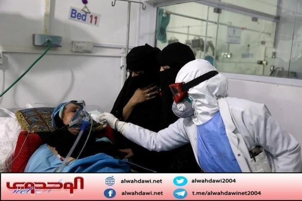 اليمن تسجل 23 حالة إصابة ووفاة جديدة بفيروس كورونا خلال الساعات الماضية